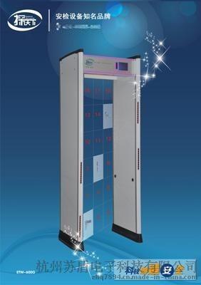 供应上海ETW-600G 18区400级分体式豪华型超高灵敏度安检门