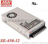 台湾明纬开关电源SE-450-12,12V 450W单组输出LED电源
