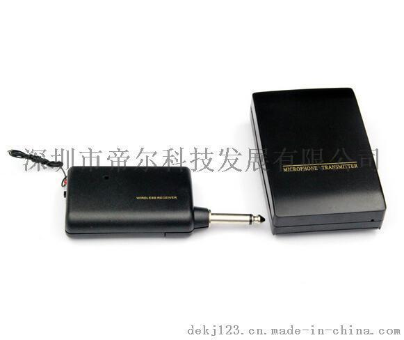 擴音器的麥克風無線接收器和發射器帶MIC嘜會議 禮儀 店慶專用