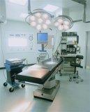 洁净手术室工程GSFL