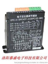 EPC-3执行器电子定位器模块|EPC-3电子定位器模块