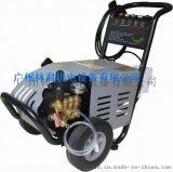 清洗濾網電動高壓清洗機