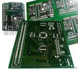 双面线路板,双面电路板,pcb双面线路板,定做双面线路板
