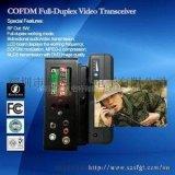 供应OFDM 双向语音 数字多载频单兵  背负无线传输系统