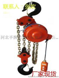 DHP羣吊環鏈電動葫蘆價格起升高度4米5米