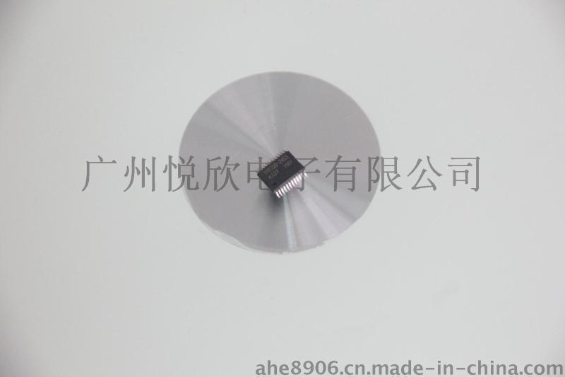 悦欣电子YX6100语音按摩椅芯片mp3主控
