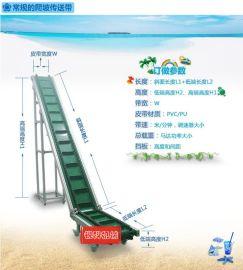 东莞黄江锐科机械专业流水线 输送机传送带食品输送带等