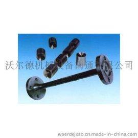 沃尔德SH型静态混合器,出口品质