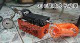 腳踏式氣動液壓泵帶壓堵漏注膠槍  產品帶壓堵漏工具 液壓槍 液壓注膠