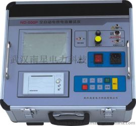 ND-500P全自动电容电流测试仪