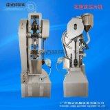 花藍式10T單壓片機-消毒片壓片機廠家直銷