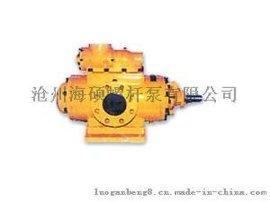 SNH型三螺杆泵