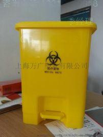 30升黄色医疗垃圾桶 脚踏式医疗垃圾桶