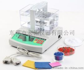 DE-120M高精度固體密度計,密度儀,密度天平