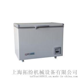 轴承冷冻箱,-150度冰箱 TF-86-318-WA