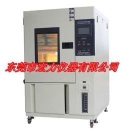 恒温恒湿试验箱生产厂家/厂家直销恒温恒湿测试箱