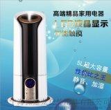 微电脑智能加湿器 5L大容量 液晶遥控超声波加湿多功能礼品