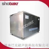 供應發動機超聲波清洗機