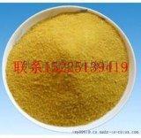 福建聚合氯化铝价格*聚合氯化铝高效净水剂