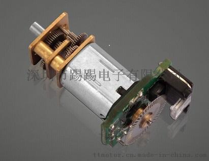 編碼器電機,編碼器直流減速電機
