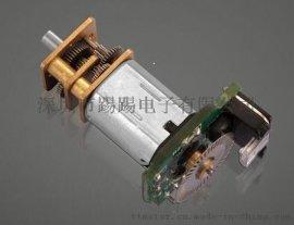 编码器电機,编码器直流减速电機