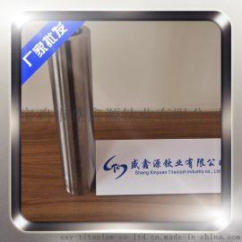 海绵钛原厂直销TA1钛管 直径8-200mmTA2钛管 高寿命TA2钛合金管
