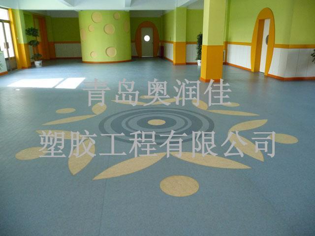 東營幼兒園地膠 PVC塑膠地板