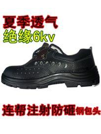 夏季勞保鞋透氣連幫注射底防砸防刺電工絕緣6kv