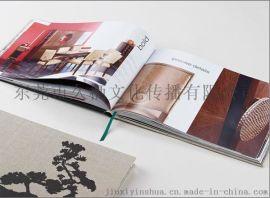 东莞画册设计印刷公司