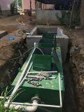 地埋式生活污水处理一体化设备