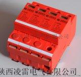 凌雷科技 LAC40-420/4P电涌保护器