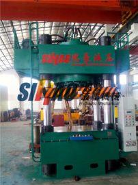 厂家生产 Y61-1000T冷挤液压机 磁性材料液压机