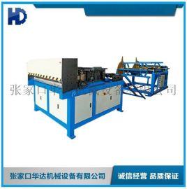 风管生产线 自动化风管生产线 风管生产线价格