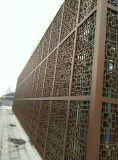 室外牆體裝飾隔斷復古裝飾氟碳木紋格柵鋁窗花