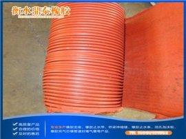 遇水膨胀橡胶止水带 300*8国标质量止水带