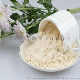 海南双椰厂家提供香蕉粉 固体饮料原料 奶茶原料 免费取样
