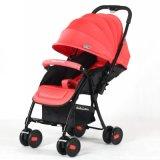 格诺卡卡N501C轻便携带四轮婴儿推车夏季用童车