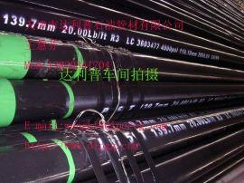 3.5寸油管供应,API5CT标准,天津油套管供应