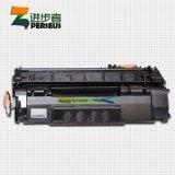 进步者PZ-53A 兼容 HP Q7553A 53A 硒鼓 适用惠普 P2015 2015d M2727MF打印机