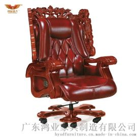 固定扶手可旋转真皮大班椅A-058
