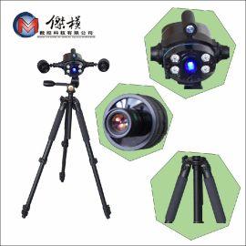 供应杰模高精度LED-300工业级三维扫描仪模具扫描仪3D扫描仪