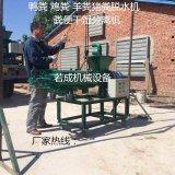 环保农业机械 清理养殖场粪便的机械 鸭粪固液分离机 脱水机