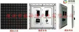 做国内最**铝质户外LED显示屏生产制造商 贵州格特隆P6/P8/P10铝壳户外高清LED显示屏