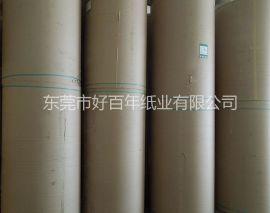 包装纸牛皮纸打包纸 广东广星007C牛皮纸打包纸