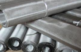 广西南宁宽幅不锈钢网 1.6米宽不锈钢网 2米宽不锈钢网