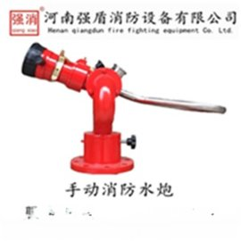 河南消防泡沫炮+泡沫-水两用炮+大空间消防水炮+自动智能消防水炮