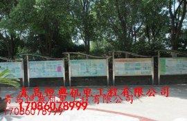 青岛设计制作安装不锈钢广告牌不锈钢宣传栏公告栏通知栏挂墙橱窗