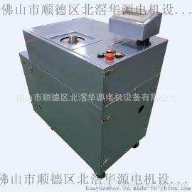交流电机 绝缘纸插纸机 广东空调电机