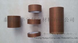 泰兴华宇HY-T013封口机  铁 龙高温胶带单面带黏胶