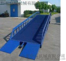 重庆市万州 梁平县热销启运移动式登车桥 装卸平台 固定式登车桥 大吨位登车桥